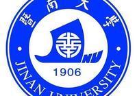 暨南大學、華南師範大學,哪所大學比較好?
