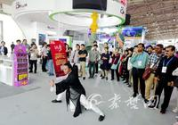 閃耀亞洲!武當功夫亮相亞洲文化旅遊展