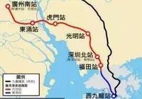 香港高鐵站正在施工,預計2018通車,未來上海8小時到香港