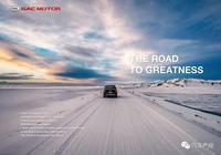 The Road to Greatness:廣汽傳祺的美國時間丨汽車產經