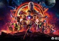 你看《復仇者聯盟4》了嗎?對於復聯4的結局你怎麼看?漫威的電影為什麼這麼火?