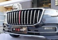 """紅旗首款SUV""""HS7""""價格出來了,預售價或30萬起,你會選擇麼!"""