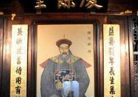 他比胡雪巖有錢,坐擁世界十大豪宅,唯一不向慈禧下跪的紅頂商人