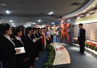 商丘工學院師生黨員代表參觀市檔案局商丘記憶 商丘之光展覽