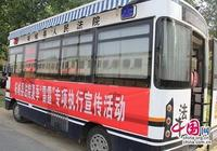 """商丘柘城法院開展""""夏季雷霆""""專項執行宣傳活動"""
