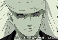 火影忍者:為什麼在輝夜被封印後,宇智波斑的輪迴眼變回了寫輪眼