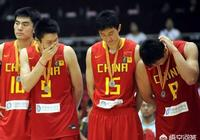 """哪位知道當年中國男籃的""""偷笑門""""到底是怎麼回事?"""