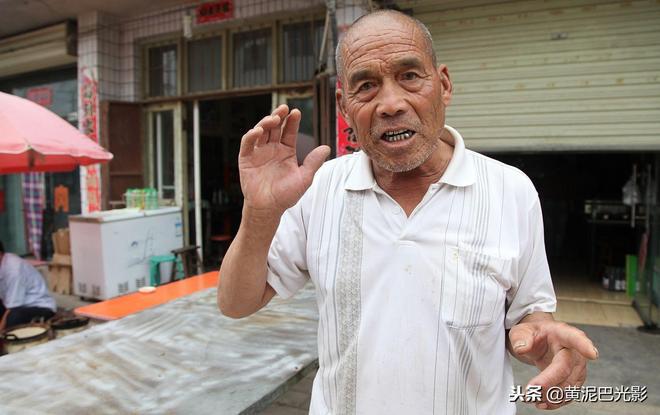 """山西78歲農村老人42年前,撿拾國家""""鉅款"""",如今他有話說"""