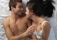 裸睡有利於男性生殖健康?