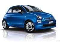 藍色車身 菲亞特推出500 Mirror特別版