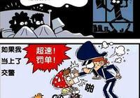 """阿衰漫畫:小衰版""""敬業""""精神,真是讓人""""歎為觀止""""!"""