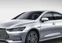 比亞迪秦Pro EV升級版將在2019年上市,綜合工況續航可達520公里