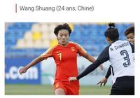 法媒評2019女足世界盃十大球星 王霜上榜並肩瑪塔