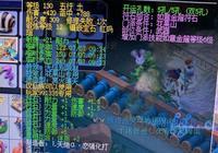 夢幻西遊:69級精銳玩家展示裝備,天罡地煞輕鬆碾壓?