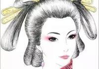 中國各個朝代女子的髮型對比,果然還是清朝的最醜,唐朝的最漂亮