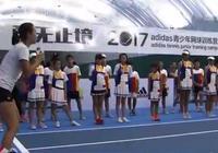 有愛的彭帥是今年中網第一帥!