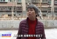 淄博:小區一夜之間十幾輛電動車電瓶被盜