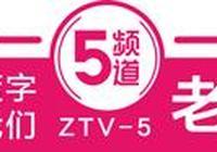 """杭州地鐵5號線首通段即將開通!杭州22條地鐵接駁線出爐,""""零空間換乘"""""""