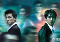《無間道1》和《無間道2》有什麼區別啊?