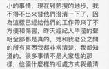 張丹峰事件再起波瀾,畢瑩竟是張丹峰老闆,難怪炒不掉,不敢惹