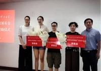 惠若琪捐錢了!她的隊友、教練及楊珺菁教練獲捐贈