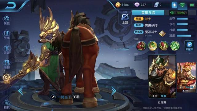 典韋:我靠近不了伽羅!東皇:我也是!關羽:很煩人!他:開玩笑