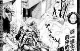 一拳超人-第08話