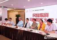 《馬向陽下鄉記》亮相上海 媒體聚焦扶貧題材