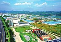 """四川儀隴""""10件大事""""完成投資42.2億元 項目建設氛圍濃"""