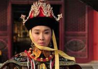 慈禧的情敵慈安太后,到底有什麼本事,在進宮半年不到就成了皇后