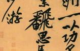 宋代書法:黃庭堅行書《經伏波神祠》欣賞