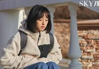 #Voice:韓劇《天空之城》創下高收視,也反映了教育狂熱問題