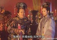 此女一年只洗一次澡,並且把洗澡水喝掉,只是侍女皇帝卻叫她母親