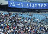 大連足球時隔3年再獲中超資格 足球之城期待重鑄輝煌