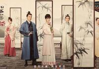 趙麗穎、朱一龍《知否》還原宋朝生活,這4種娛樂你知道嗎?