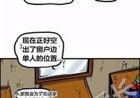 「趙石漫畫系列—第489話」窗外的男子