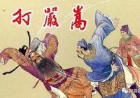 陸羽七茗|1542年:新《茶經》時代元年(上)