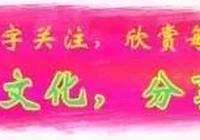 【青海花兒】《梨花兒飄香的四月天》作詞:春瑞  演唱:荷憶