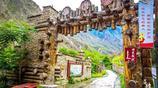 四川阿壩有一處神祕的村落,居住著古老的羌族,充滿了原始風情