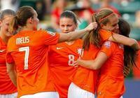 荷蘭女足vs喀麥隆女足前瞻:荷蘭女足有望獲得小組兩連勝