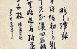 浙江省女書法家協會主席李軍書法手跡欣賞