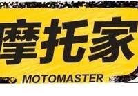 摩托家/雅馬哈 MT-10 也要出休旅車了?