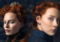 蘇格蘭女王瑪麗和伊麗莎白一世的真實故事