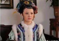 懋嬪,雍正帝唯一的嬪,也是雍正最早的女人,為他生下第一個女兒