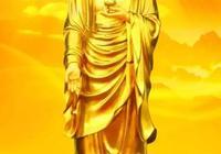 十二月六日,佛祖金身佛降臨,許個願吧!願全家六六大順長長久久