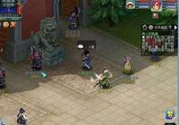 夢幻西遊:第一鬼區太陽城的玩家,為什麼還在堅持?玩家說出理由