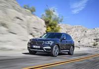 又一個國際化明星,新BMW X3蓄勢待發