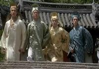 《唐伯虎點秋香》,非常優秀的一部電影