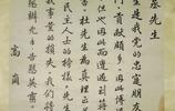看完高崗書法,再看看饒漱石書法,同為書法大家,一人卻賣到10萬