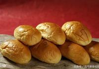 換種口味 做點棗泥包做早餐也是挺不錯的